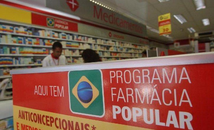 Farmácia Popular do Trabalhador é extinta por Temer