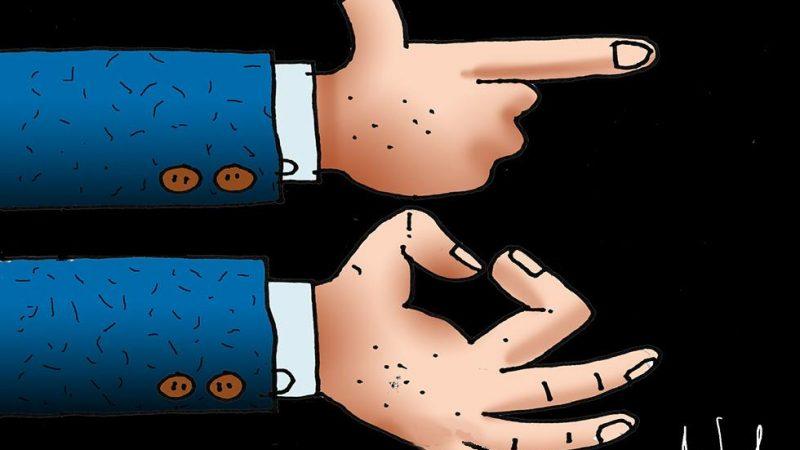 Imagem do Dia: Lendo a mão